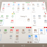 Qi Men Dun Jia <br><span>Calculator</span>